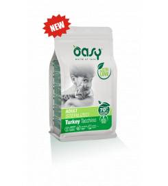 OASY STERILIZED ADULT PHYSIOLOGICAL CAT TURKEY